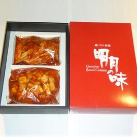 ギフトセット 白菜・大根 計2kg